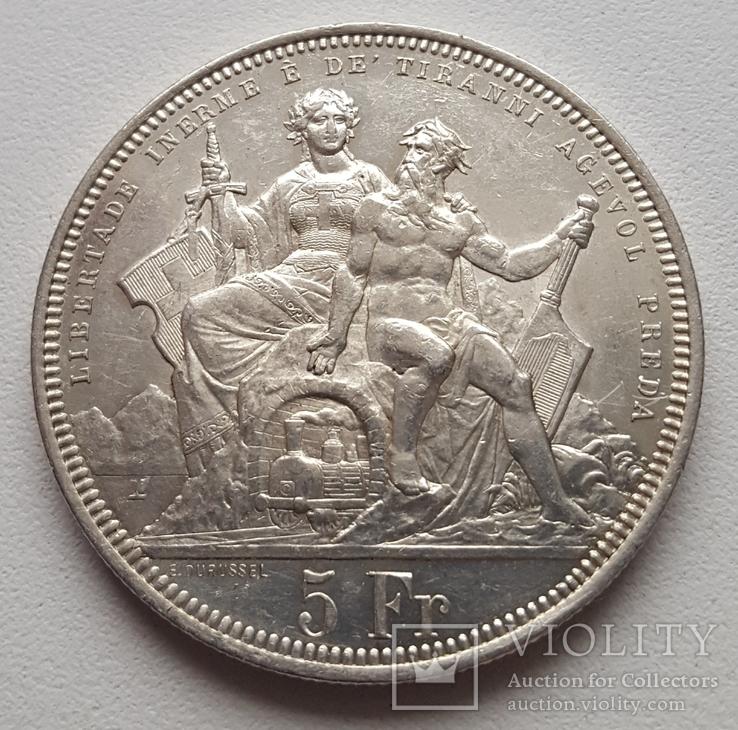 5 франків (стрілковий талер)1883 Лугано