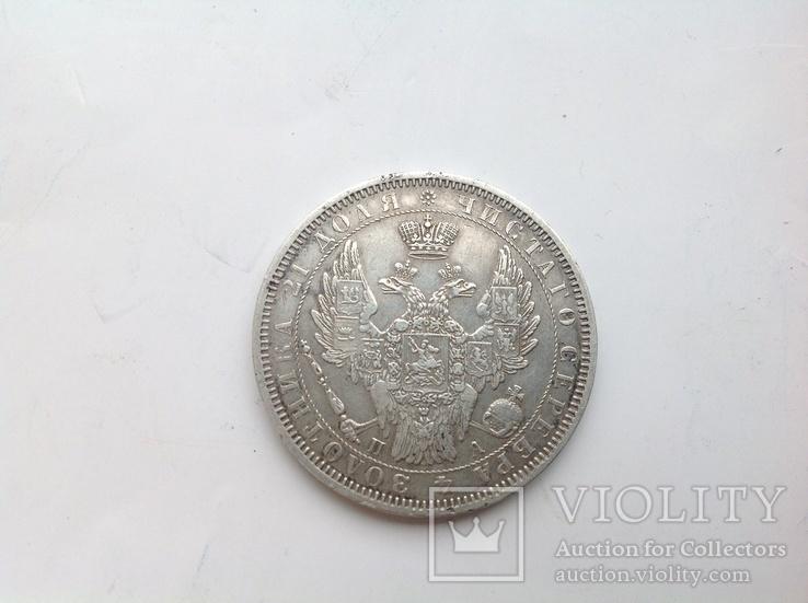 1 рубль 1852 - с.п.б-П.А.