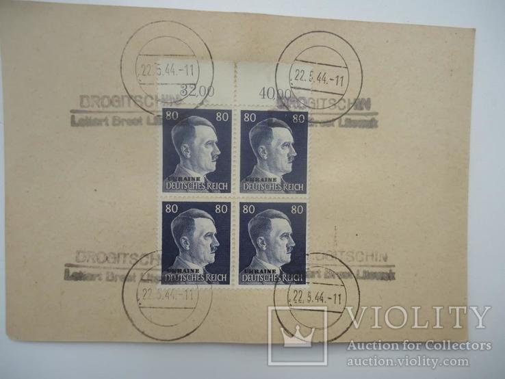 1944 г карточка марки гитлера с надпечаткой УКРАИНА