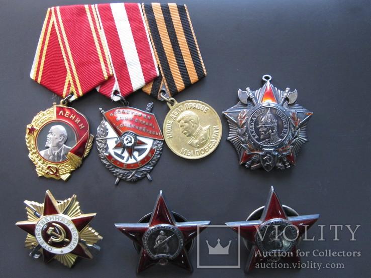 Комплект наград гвардии генерал-майора.