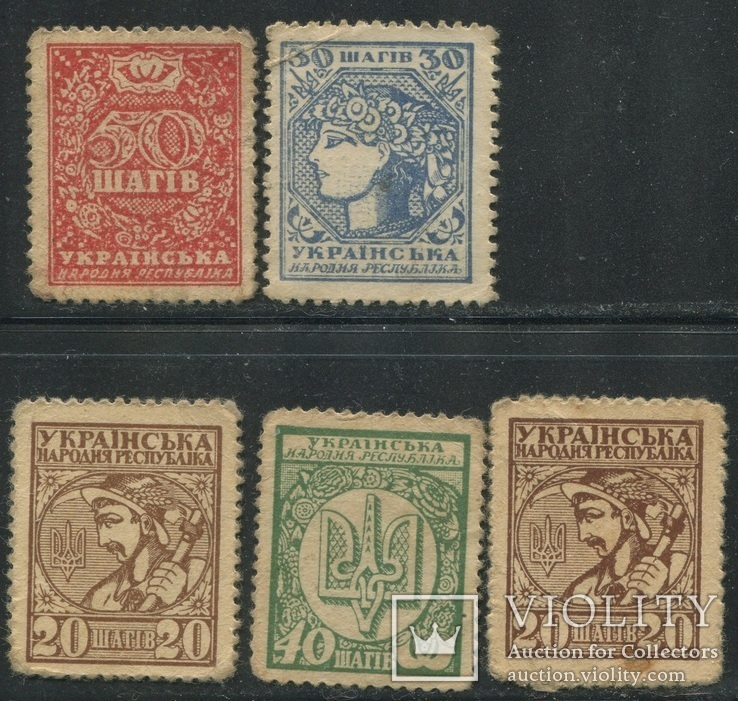 Украина УНР марки-деньги