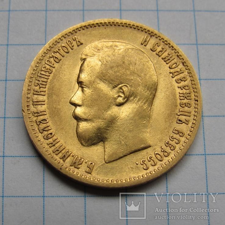 10 рублей 1898 г. Николай II