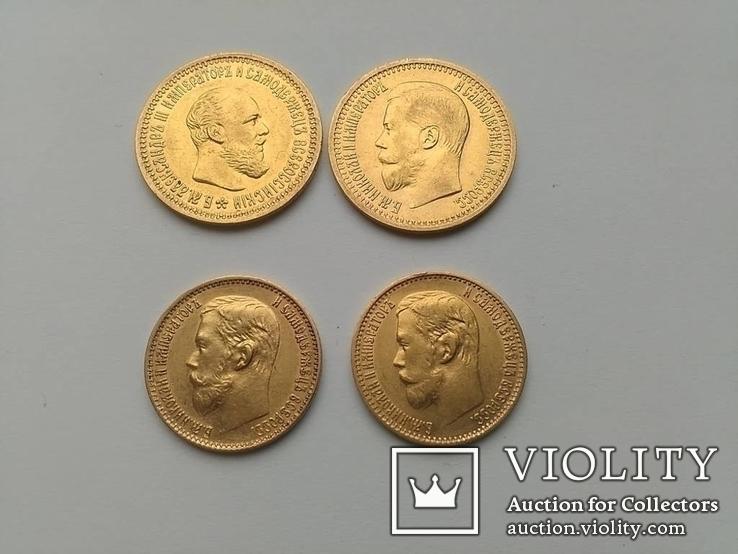 4   золотые монеты  царской России