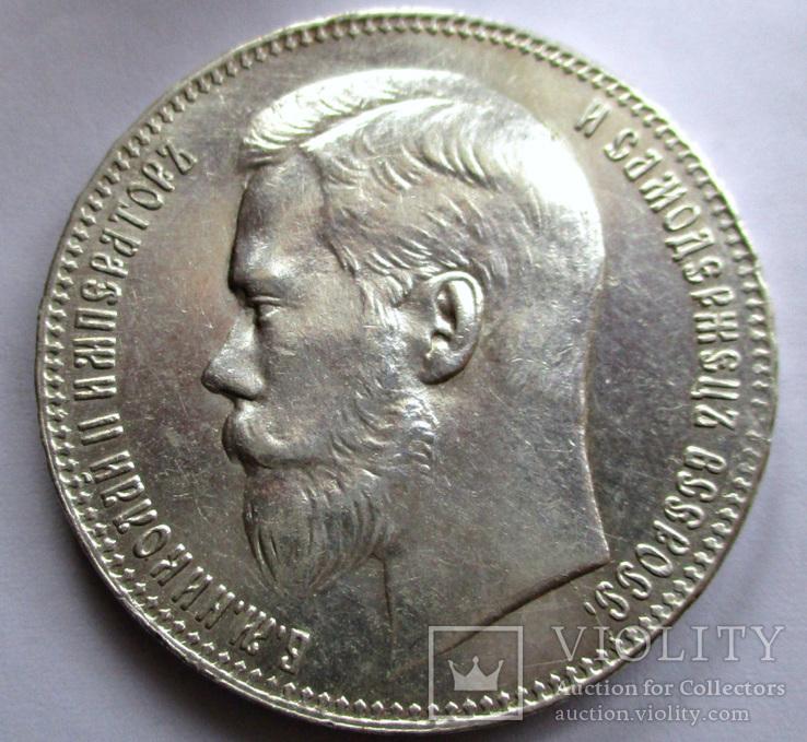 Рубль 1897 года (**) aUNC