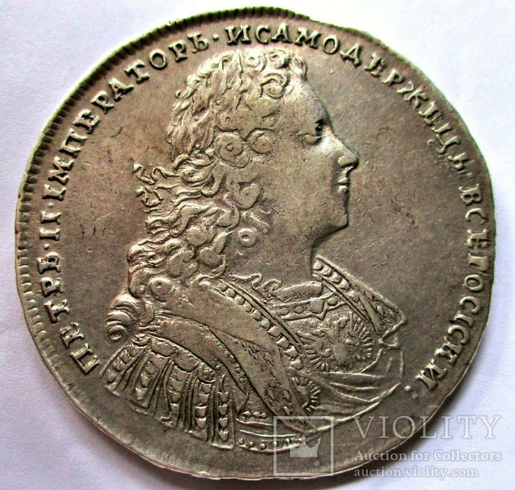 Рубль 1728 года (Биткин-R)