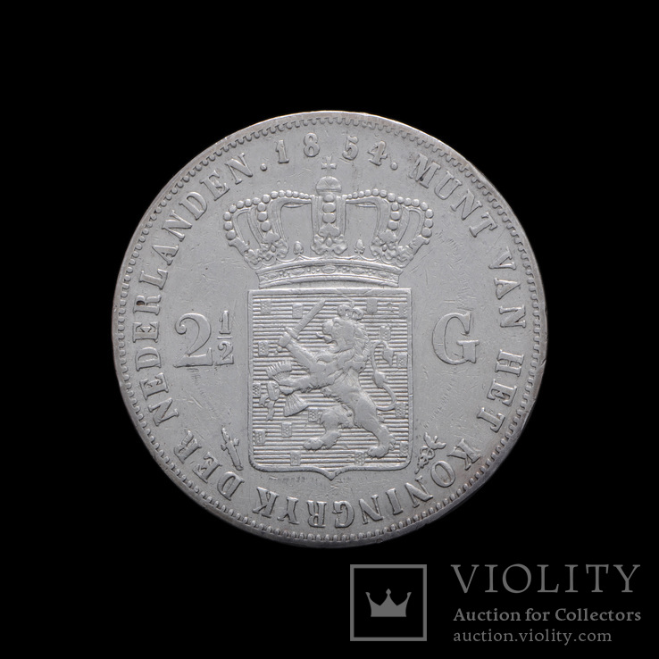 2,5 Гульдена 1854, Нидерланды