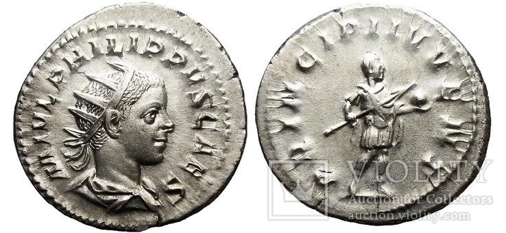 Антониниан Филипп ІІ 244-247 г. н.э.