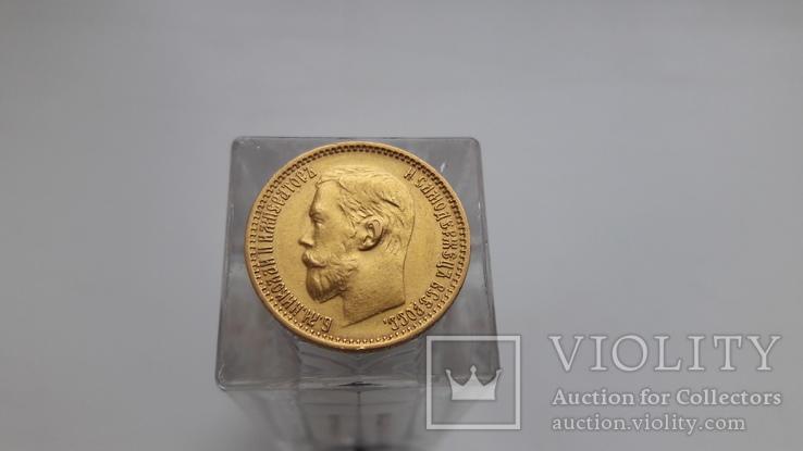 5 рублей 1899 ф.з.