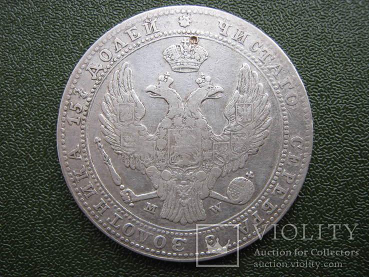 3\4 рубля 5 злотых 1839