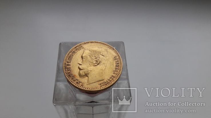 5 рублей 1900 ф.з.