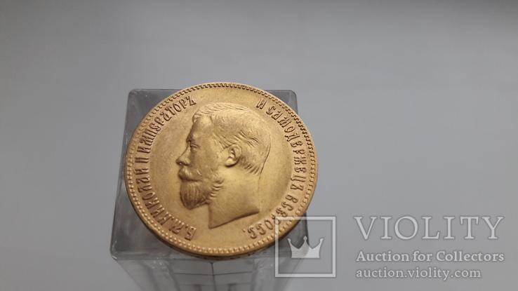 10 рублей 1900 ф.з.