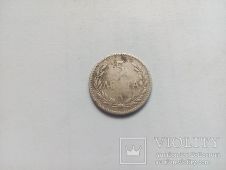 Кріт 5 лепт 1900