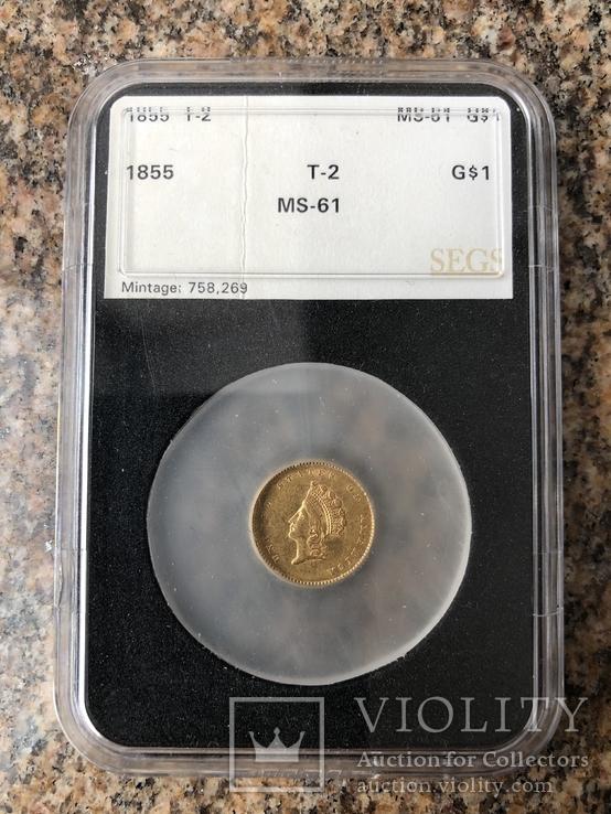 1$ США 1855 г Тип 2