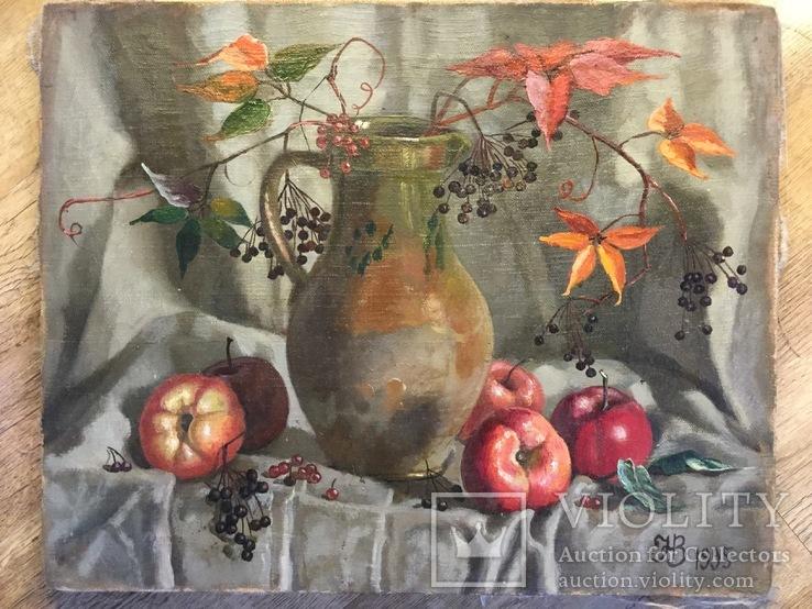 «Дикий виноград и яблоки» Вербук Н. С.