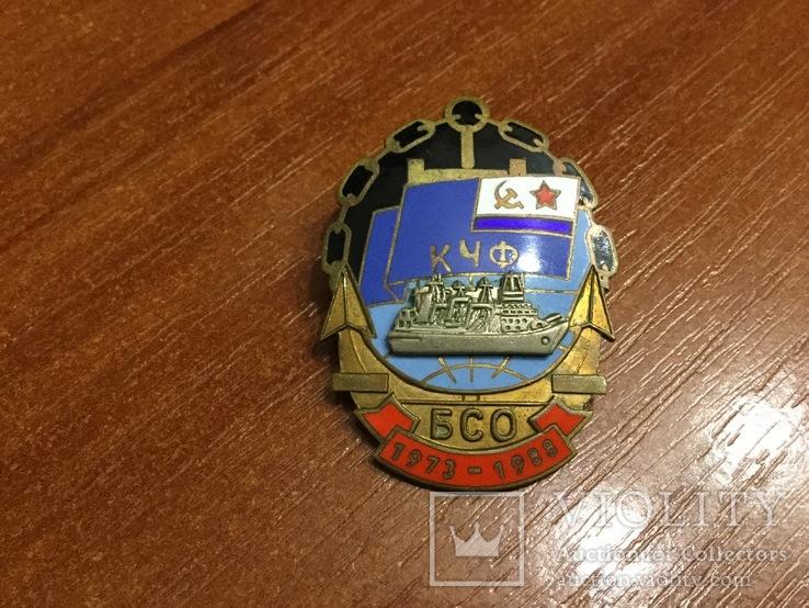 Знак КЧФ- БСО 1973-1988г