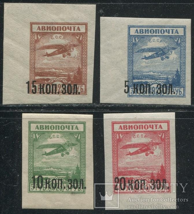 1924 СССР Авиапочта самолеты полная серия + поля