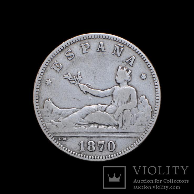 2 Песеты 1870, Испания