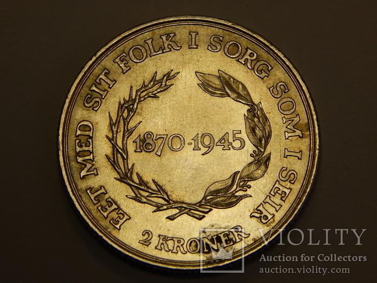 2 кроны, 1945 г Дания