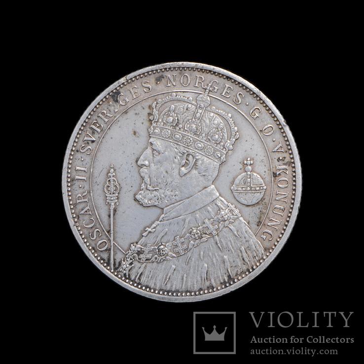 2 Кроны 1897 25 лет вступлению на престол Короля Оскара II, Швеция