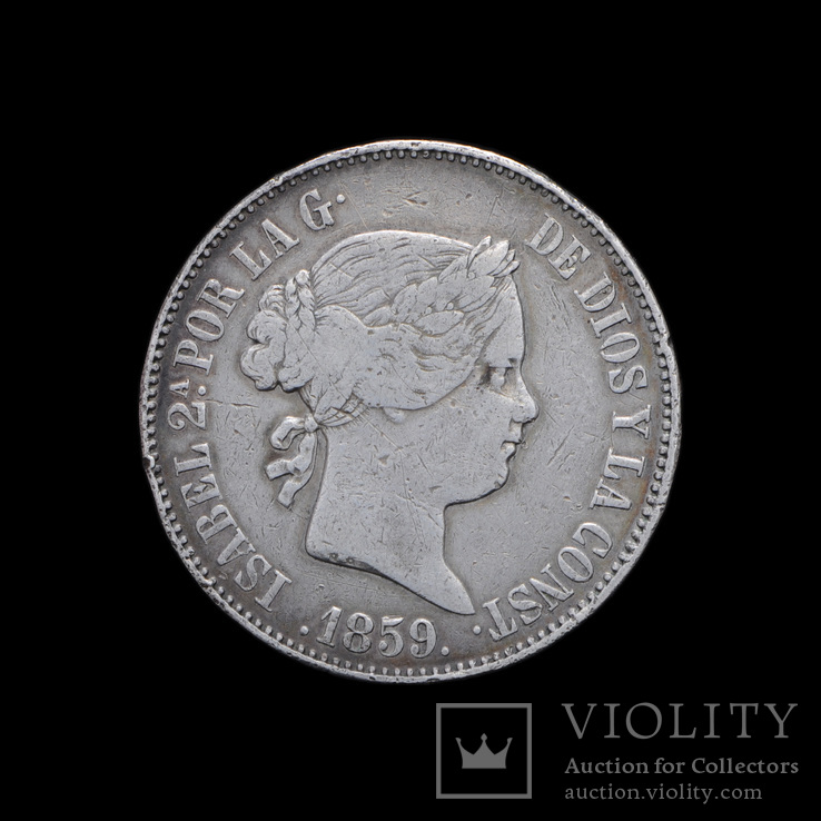 10 Реалов 1859 Изабелла 2, Испания
