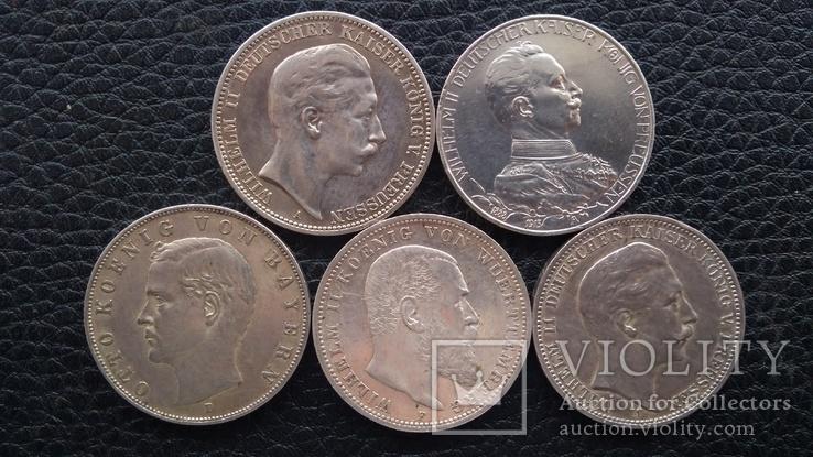 Комплект(5 штук) Три Марки Германия Пруссия,Вюртенберг,Бавария, 1909-1913 годы. Серебро.