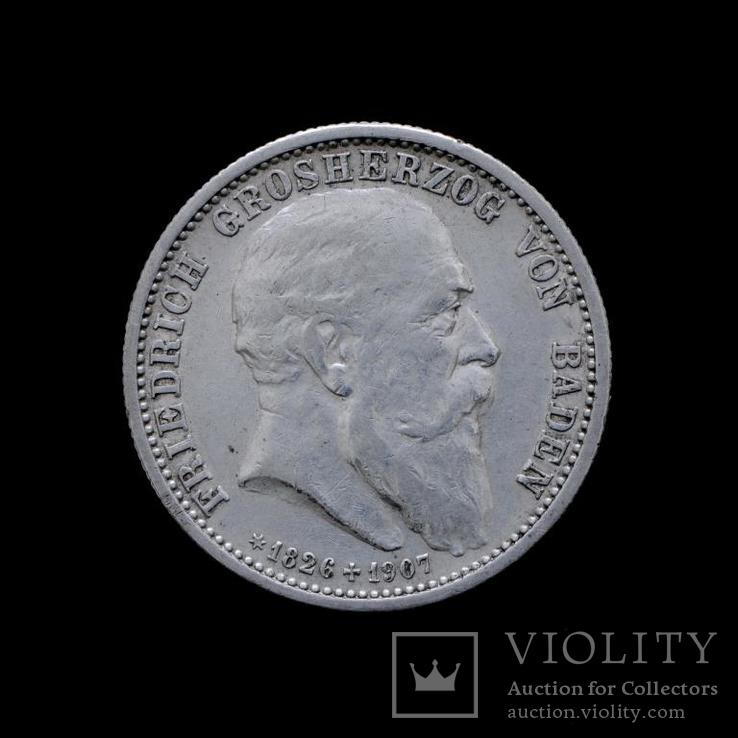 2 Марки 1907 Посмертная, Баден