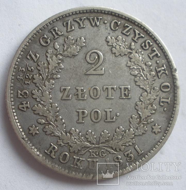 2 злот 1831