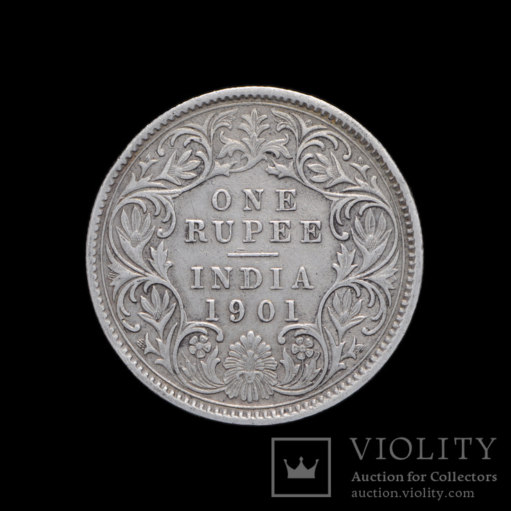1 Рупия 1901, Британская Индия