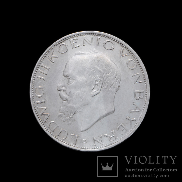 3 Марки 1914 Людвиг III, Бавария