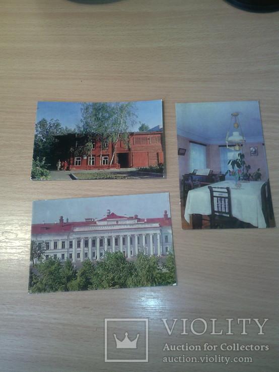 Казань Университет и Дом-музей Ленина, изд, Планета 1969г