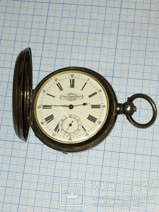 Часы карманные ГЕОРГЪ ФАВРЪ-ЖАКО, Локль