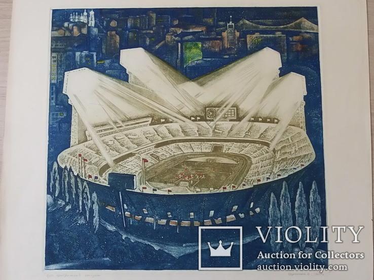 Киев.Республиканский стадион 1979 год.