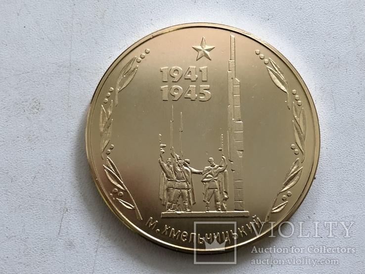 """Медаль """"40 років великої перемоги"""", фото №3"""