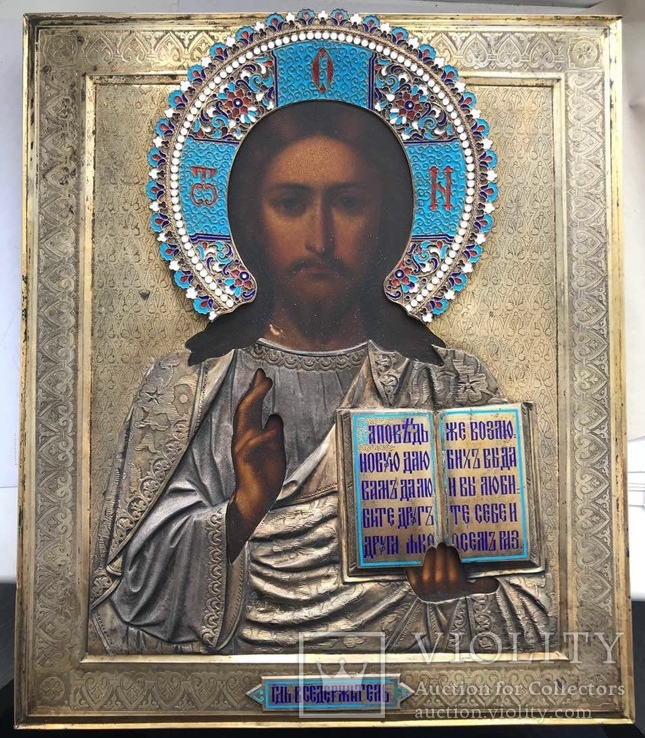 Большой Спаситель 84 ,в эмали и золоте