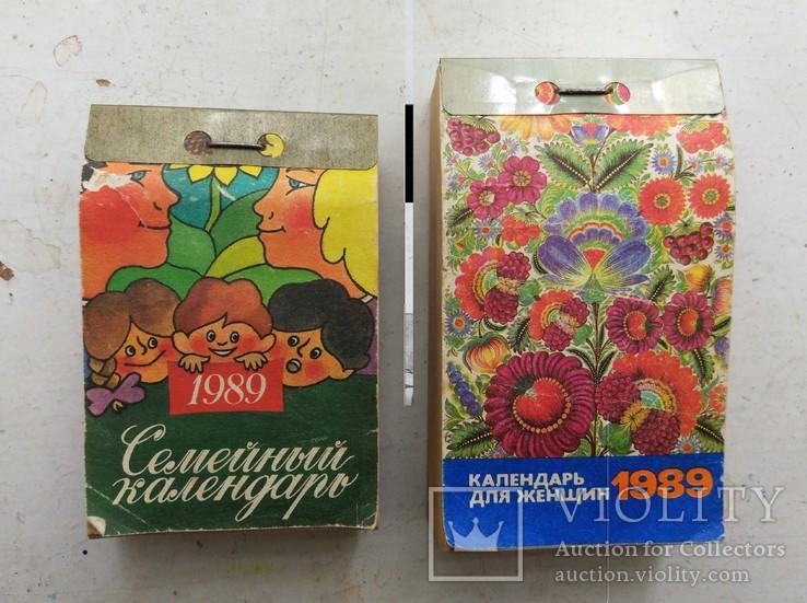 1989 г 2 настенных календаря, фото №2