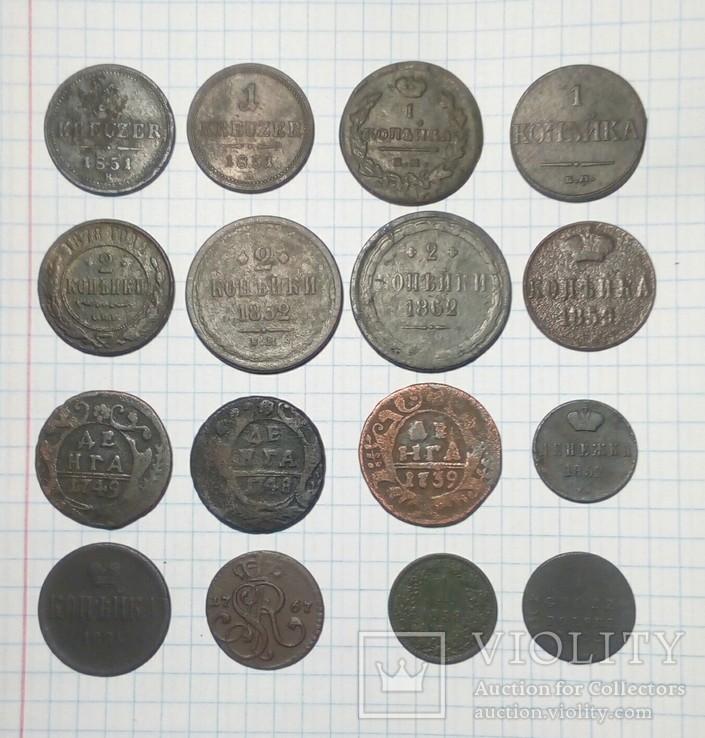 Монеты Империи 16 штук