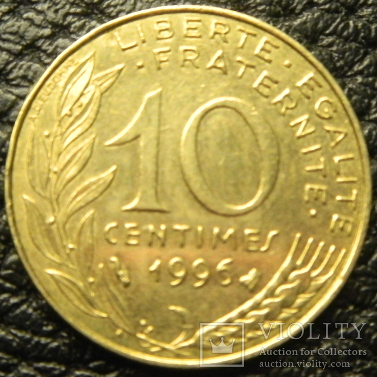 10 сантимів Франція 1996, фото №2
