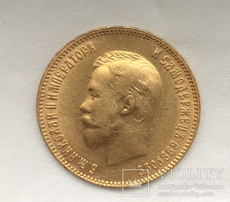 10 рублей 1909 года R