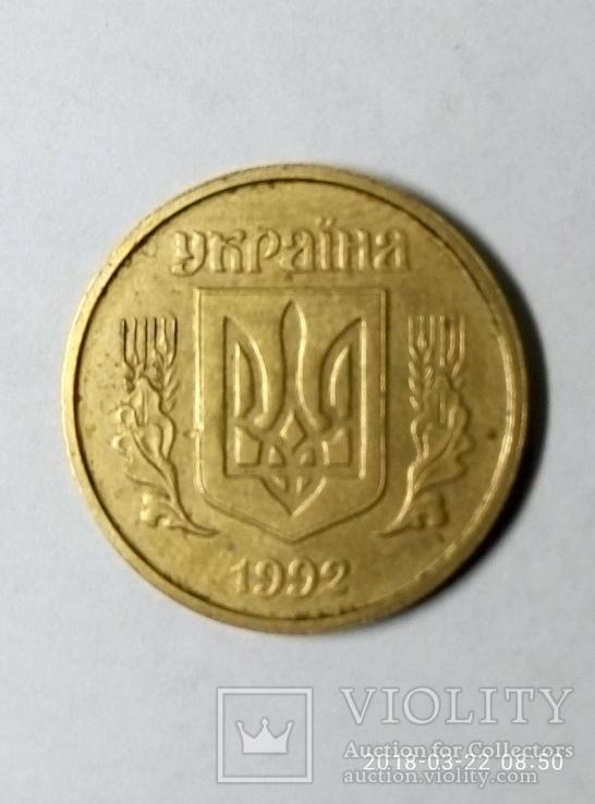 25 копеек 1992 года Английский чекан