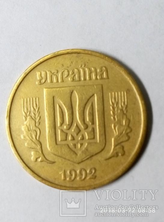 50 коп 1992 года Английский чекан