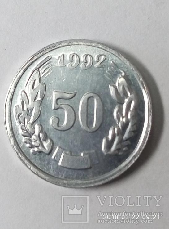50 Шагов 1992года