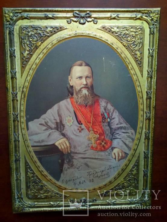 Портрет Иоанна Кронштадтского