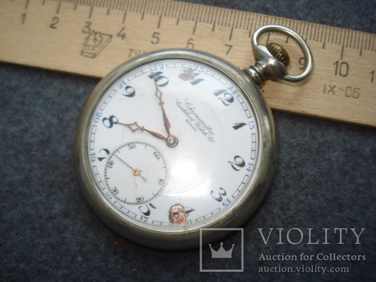 """Карманные часы """"Cortebert Watch Co"""" swiss"""