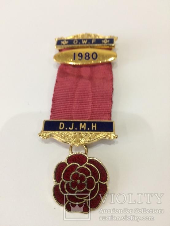 Масонская медаль знак масон