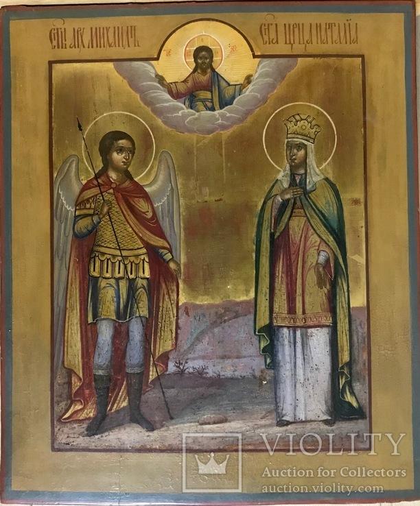 Икона Двух Святых Михаила и Наталии 31,5*26,5*2,5 см.