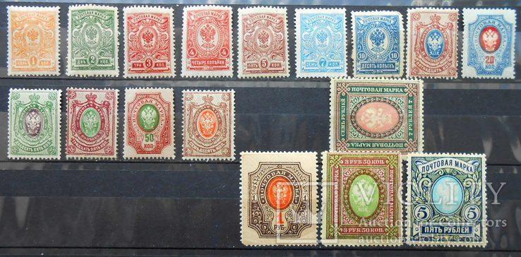 1915 - 1917 Серия 17 марок (*) (**)
