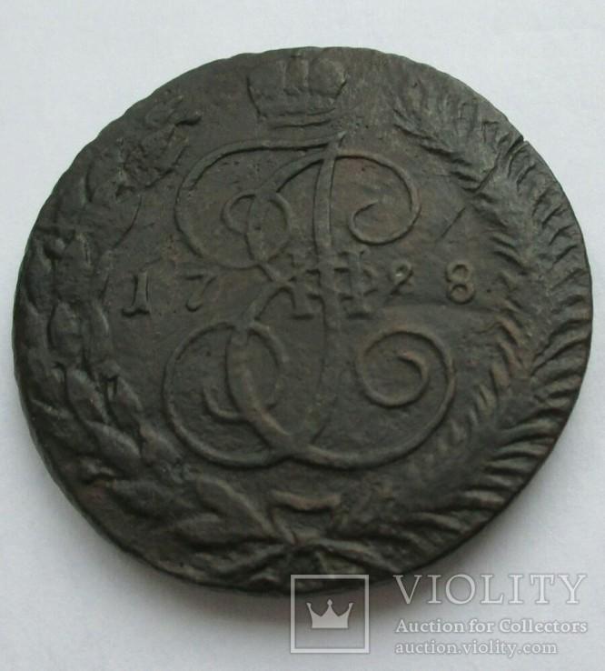 5 копеек 1788 г. ТМ Екатерины 2