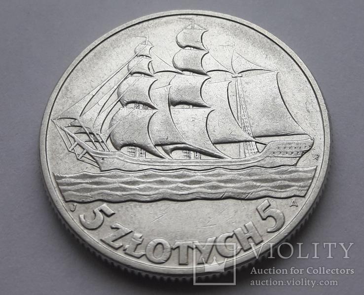 5 Злотых 1936 г Польша Кораблик Серебро