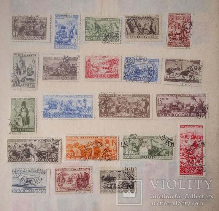 1933 г серия народы ссср