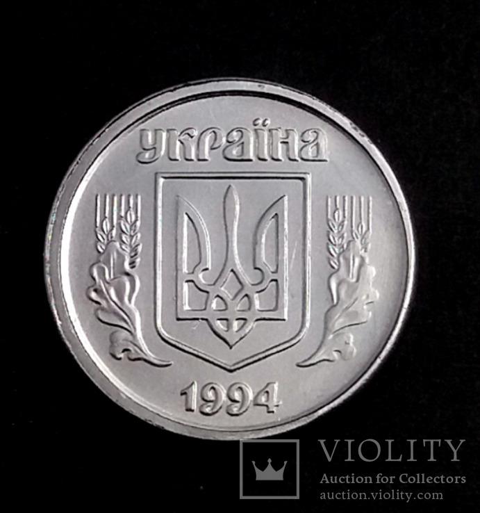 1 копейка 1994 (магнитная сталь)